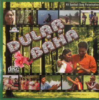 Dular Baha Santali album cover