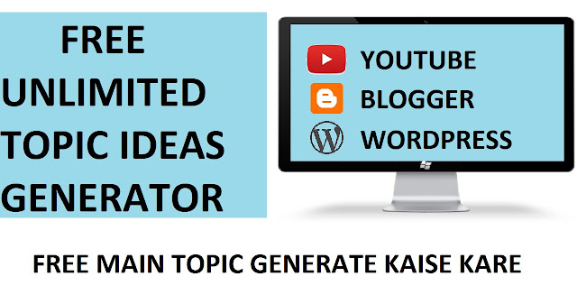 Free Unlimited Topic Ideas Generator