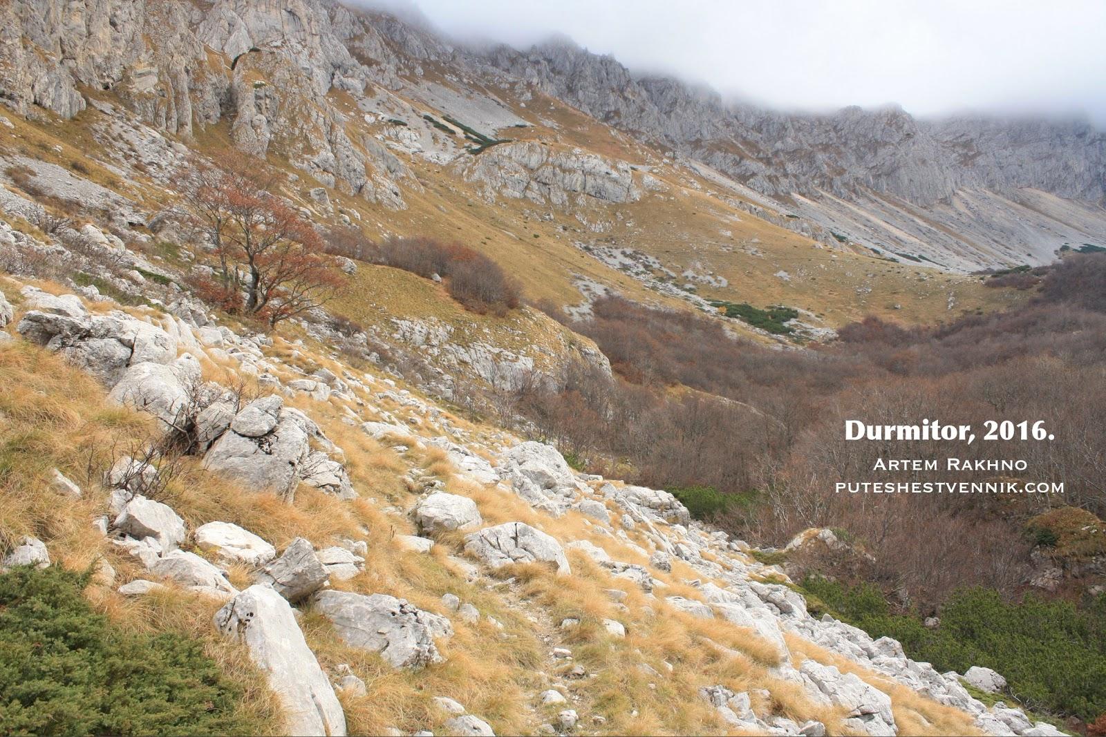 Склоны гор в Дурмиторе