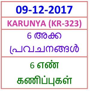 09-12-2017 6 NOS Predictions KARUNAY (KR-323