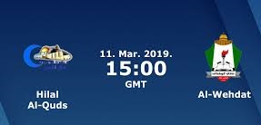 مشاهدة مباراة الوحدات وهلال القدس بث مباشر 11-3-2019 كاس الاتحاد الاسيوي