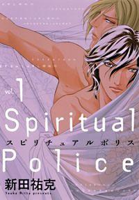 Spiritual Police