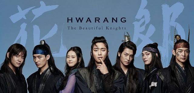 花郎-The Beginning-線上看-戲劇簡介-人物介紹-KBS