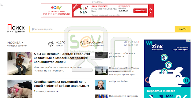 Tsarlima.ru (Hijacker)