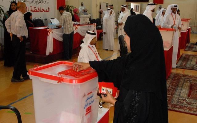 المؤشرات النهائي | كشف نتائج انتخابات البحرين البلدية والنيابية 2018 زير العدل أعلان نتيجة الجولة الأولي والثانية