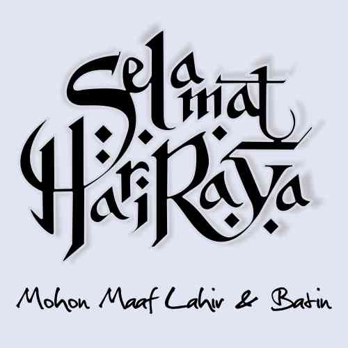 Takbir Raya (full Version) Mp3 Untuk Download Free