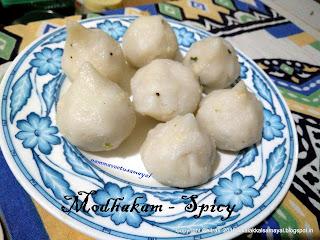 Modhakam - spicy