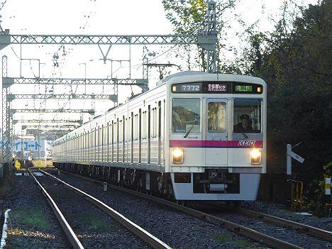 京王電鉄 急行 京王多摩センター行き12 7000系LED