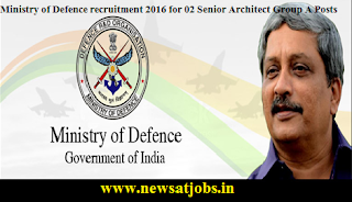 ministry-of-defence-recruitment-2016
