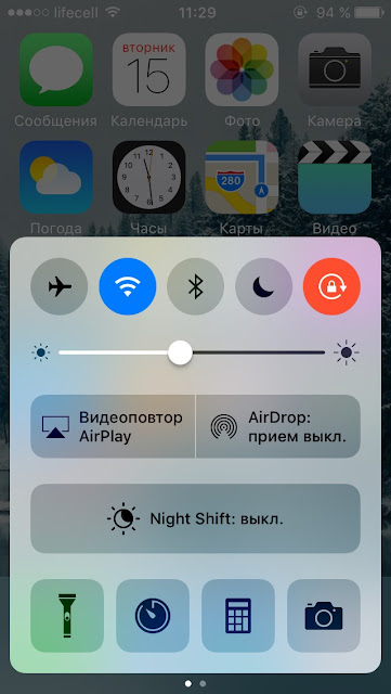 AirDrop и Bluetooth