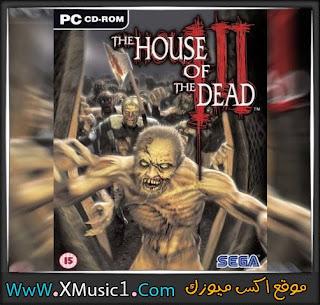 تحميل لعبة بيت الرعب 3 House of the Dead للكمبيوتر 2018
