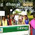 सेवा : रैली निकाल कर लोगों को बाल विवाह रोकथाम के प्रति किया जागरूक