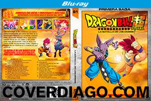 Dragon Ball Super - Saga 01 - La Batalla de los Dioses - BD