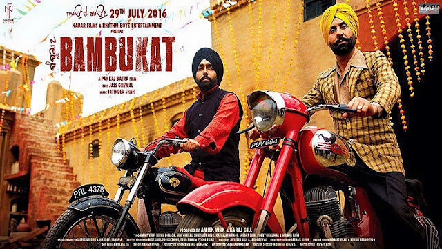punjabi movie hashar dvdrip movies