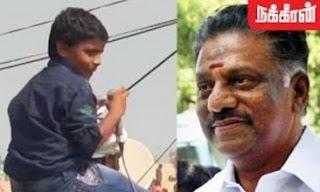 Small Boy About OPS – Marina Protest
