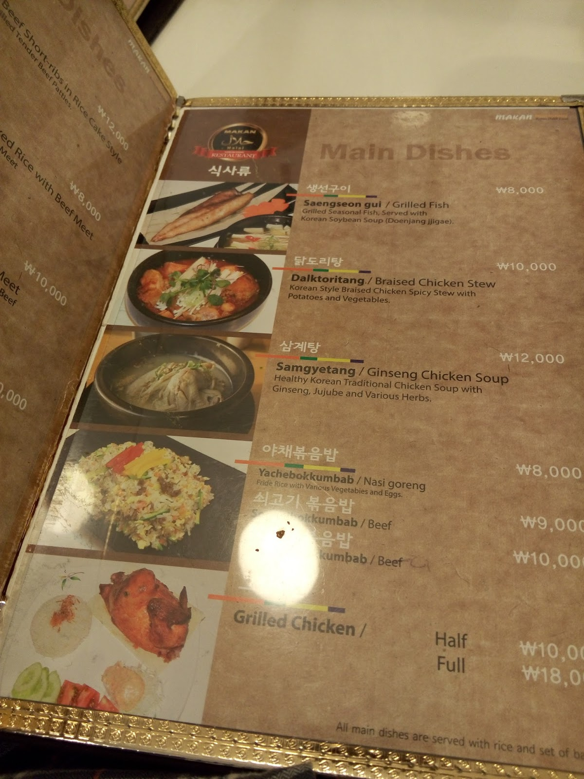 Eid Halal Korean Restaurant Tapi Tutup Tia Jua Every Monday So Kami Aga Lah Saja Arah One More Place Yang Famous Jua Kana Recommend Oleh Ramai Orang