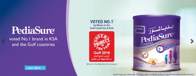 Leading Milk Brand In Saudi Arabia