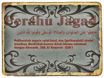 Ayat al-Qur'an Tentang Tuma'ninah