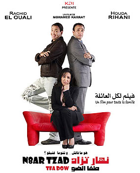 film nhar tzad tfa dow gratuit