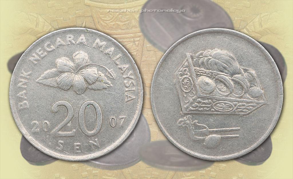 duit syiling Malaysia 20 sen tahun 2007