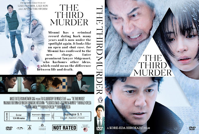 The Third Murder DVD Cover