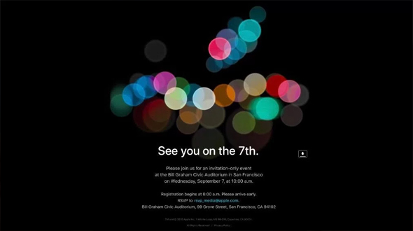 Apple iPhone 7 launch date