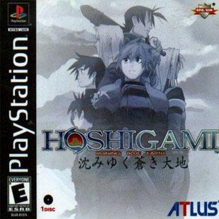 Hoshigami - Ruining Blue Earth - PSX - Portada