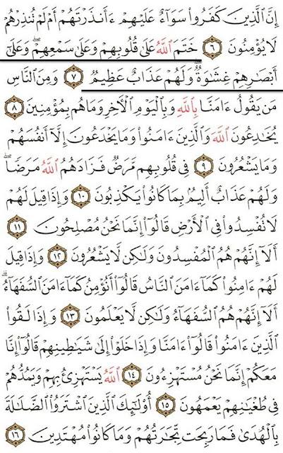 Metode Menghafal Al-Quran 4
