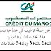 مصرف المغرب: إعلان عن حملة توظيف في عدة تخصصات و بعدة منااصب إبتداء من باك+2 باك+3 وباك+5 بعدة مدن