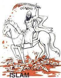 इस्लाम का अंतर युद्ध और मानव जीवन पर उसका प्रभाव --!