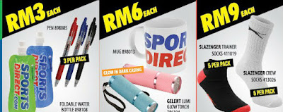 SportsDirect.com Nationwide Mega Clearance