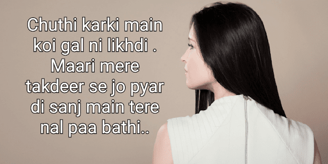 Missing Quotes Best Loved Status About Life Show Here Nice Quotes image SMS Punjabi Language Here Mood Fresh SMS 2018