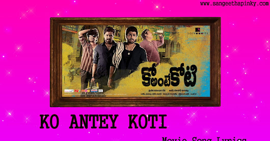 Ko Antey Koti Telugu Movie Songs Lyrics.