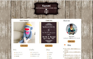 KazumisCreations.com