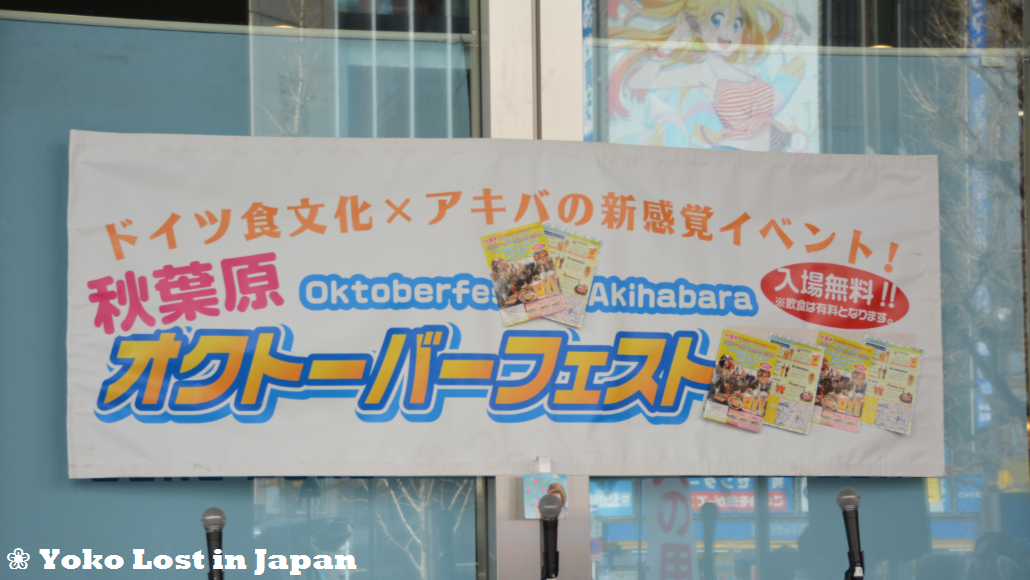 Japanerin kennenlernen in deutschland