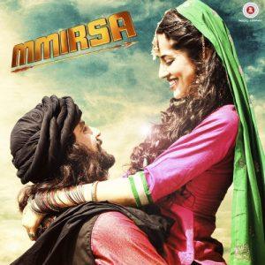 Mmirsa (2016)