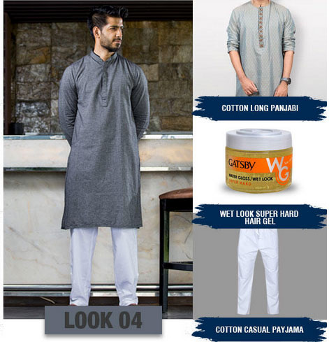 eid look book
