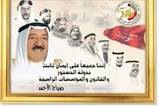 96الف وظيفة سيتم إطلاقها التوظيف فيها بالجهاز الحكومي للكويتيين فقط