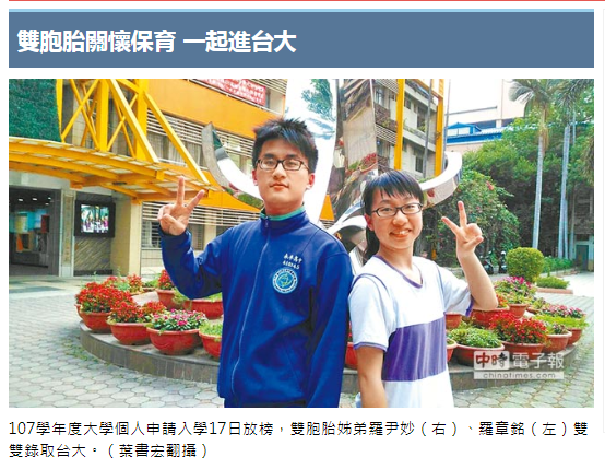 http://www.chinatimes.com/newspapers/20180518000739-260107