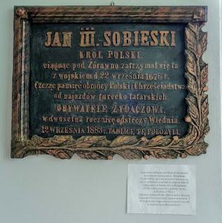 Руда. Музей. Пам'ятна таблиця, встановлена в 1883 році на костелі в Жидачеві в честь перемог Яна III Собеського