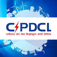Chhattisgarh State Power Holding Company Limited, CSPHCL, CSPDCL, Chhattisgarh, Graduation, Assistant, Stenographer, freejobalert, Latest Jobs, csphcl logo