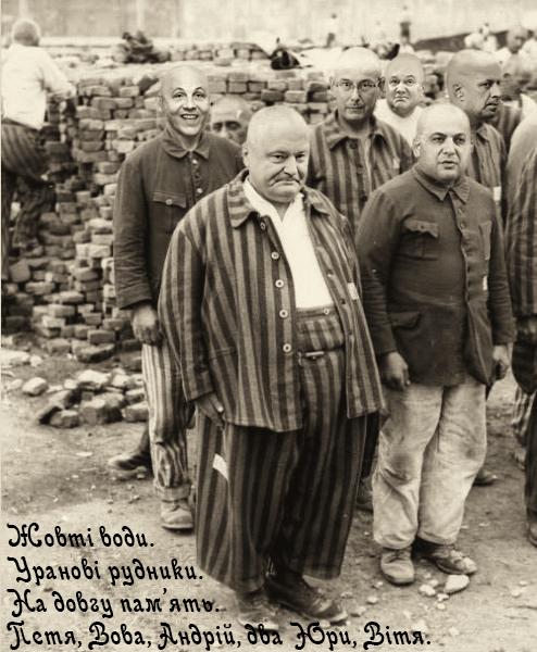 Парубій скликав на завтра засідання підготовчої депутатської групи - Цензор.НЕТ 1782