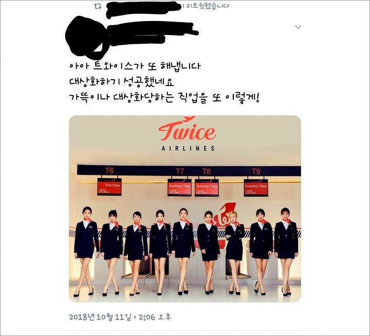 Accused Of Copying SNSD's Concept, Here Is The Comment Of Netter About Twice's Photo Using Flight Attendant Costumes