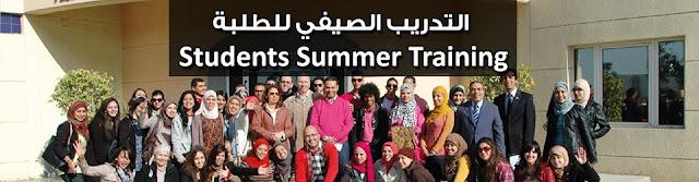 تدريب الطلبة و الخريجين مصر للطيران موسم صيف 2016