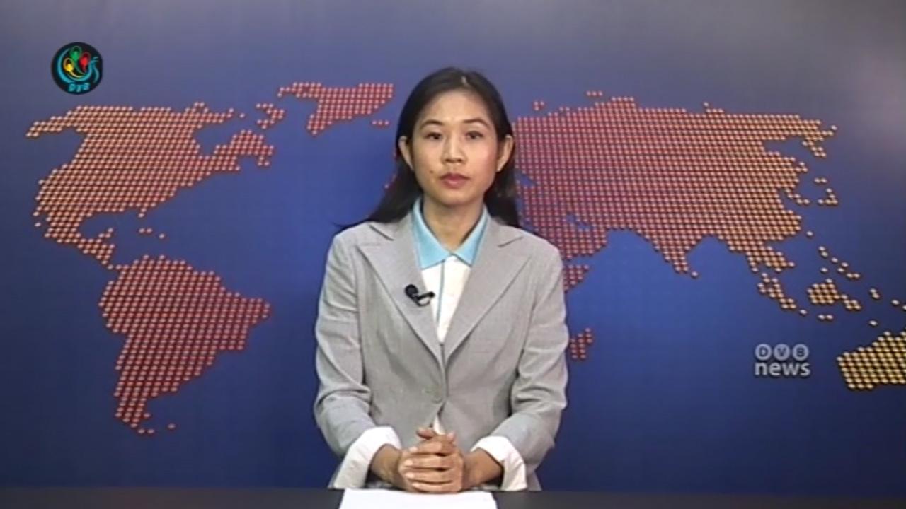 Frekuensi siaran Democratic Voice of Burma TV di satelit Thaicom 6 Terbaru