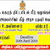 Ministry of City Planning, Water Supply and Higher Education - VACANCIES