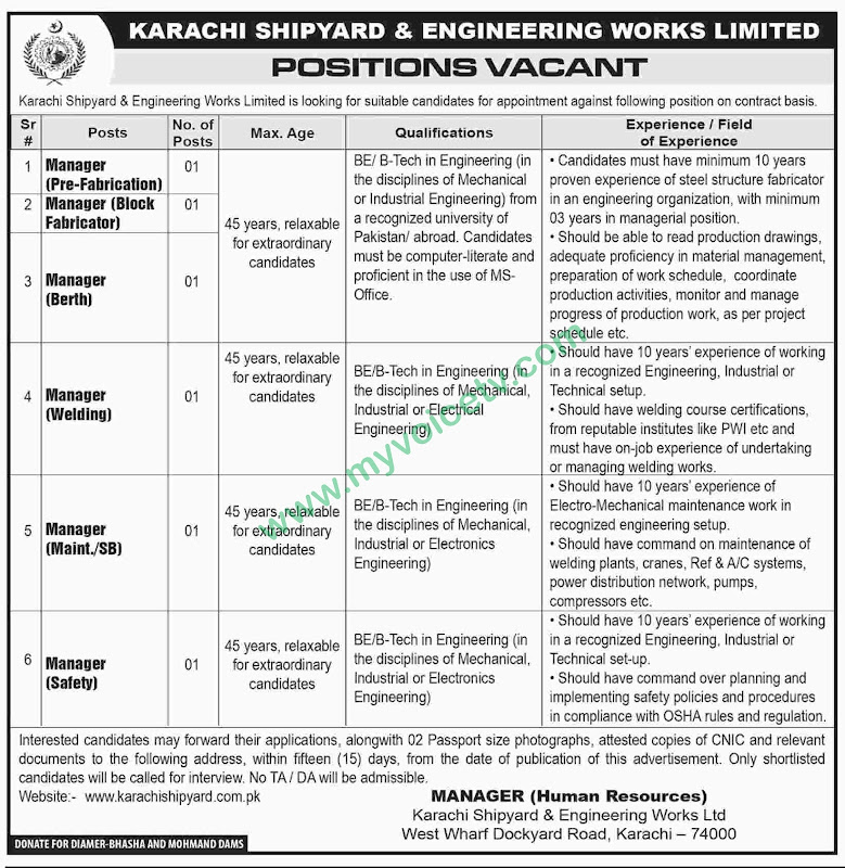 ➨ #Jobs - #Career_Opportunities - #Jobs at Karachi Shipyard and Engineering Works Ltd  –for application visit the link