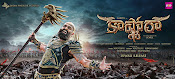 karthi kaashmora movie wallpapers-thumbnail-1