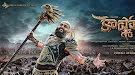 Kaashmora movie wallpapers gallery-thumbnail