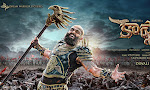 Kaashmora movie wallpapers gallery-thumbnail